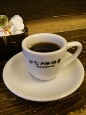 Yanakacoffee