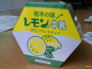 Lemon_milk