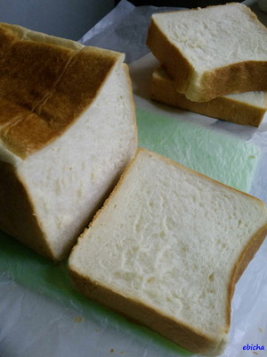 Pain_de_mie_cut
