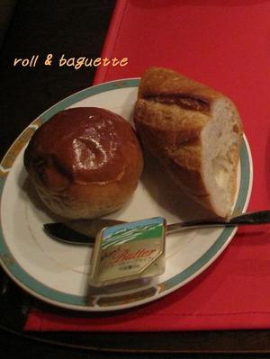 Roll_baguette