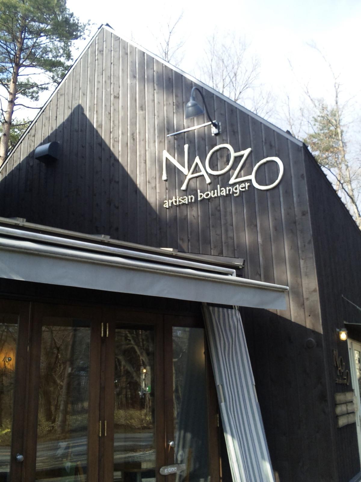 Naozo100228